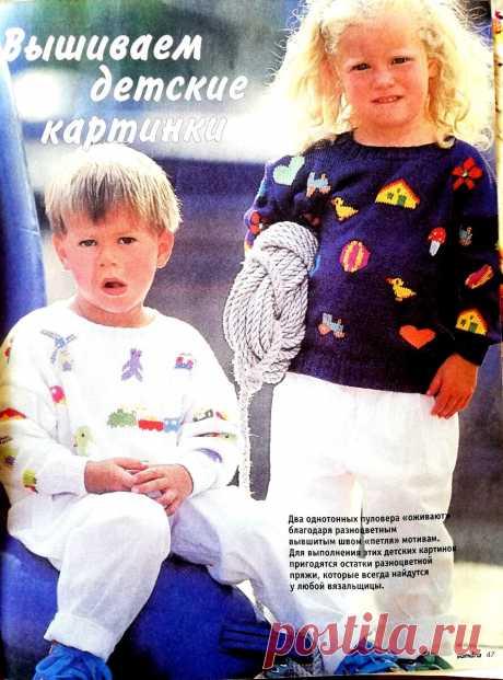 Вяжем для девчонок 👩 Подборка № 7. | Татьяна Мазуркевич | Яндекс Дзен