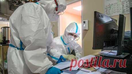 27.11.20-В России за сутки выявили рекордные 27 543 заразившихся коронавирусом - Новости Mail.ru