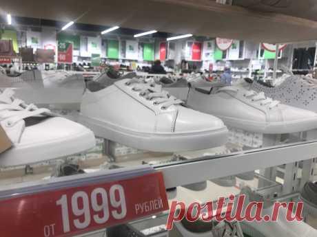 В ZENDEN много обуви в спортивном стиле и сумок по хорошим ценам: показываю, что можно выбрать   Красотень   Яндекс Дзен