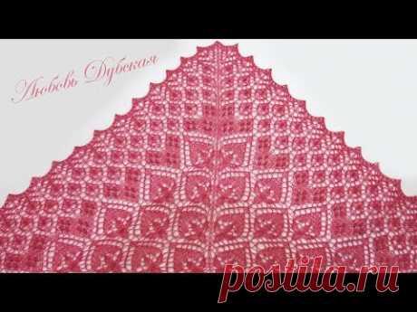 Красивая шаль спицами. Мастер класс. Knitting shawl