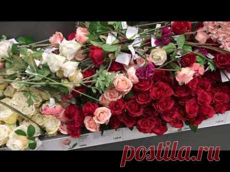 ИКЕА искусственные цветы #цветы #икеа #ikea