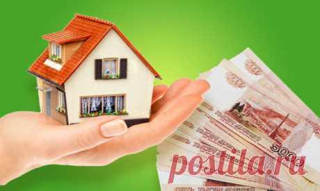🆘Государство заплатит 1.5 млн рублей за ипотеки граждан. Условия вступления в программу | 📍Выжить в России📍 | Яндекс Дзен