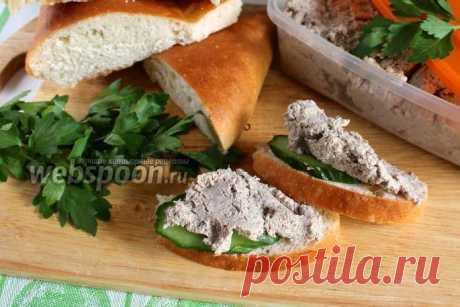 «Паштет из говяжьей печени с картофелем» в Яндекс.Коллекциях