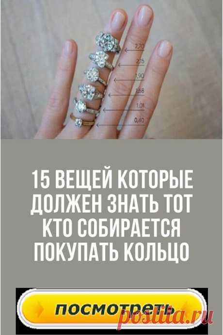 В хиромантии существуют основные метки, означающие богатство: Маха Триглус, Маха Квадрус, Трезубец Шивы и большая линия Солнца. Основными метками на руке, показывающими успех и богатство, являются квадраты и треугольники. Есть даже такое понятие — «Счастливая рука», подразумевающее под собой четкость и ровность линий (меток).