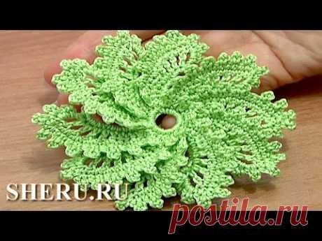 How To crochet 3D Flower Tutorial 54 Начинаем вязать крючком