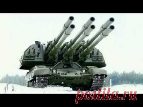 ВС Вооружённые силы Российской федерации РФ
