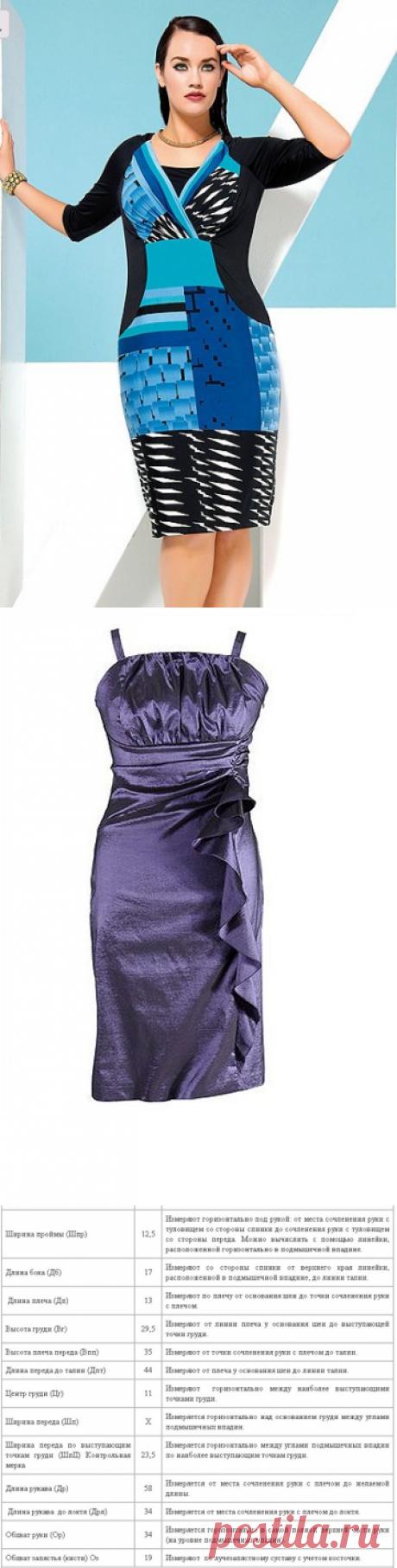 Выкройка-основа платья для полных женщин(54 и 60 р-р)+ идеи платьев