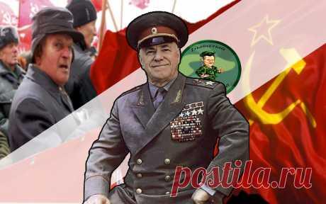 Маршал Жуков.За что ненавидели великого полководца | Бывалый вояка | Яндекс Дзен
