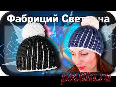 Теплая зимняя шапка, вязание крючком для начинающих - Все в ажуре... (вязание крючком) - Страна Мам