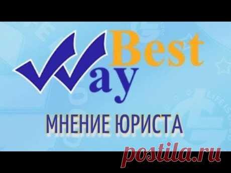 Санкт-Петербург! ваш финансовый консультант Татьяна Сергеевна(ID 7038976 - для регистрации) тел 89062645482 !