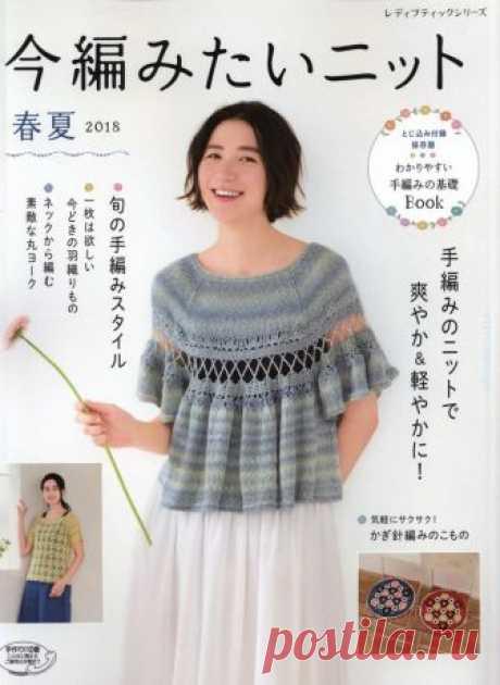 Lady Boutique Series no.4567 2018