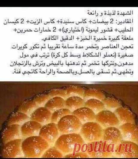 (10) Cuisine Zahra