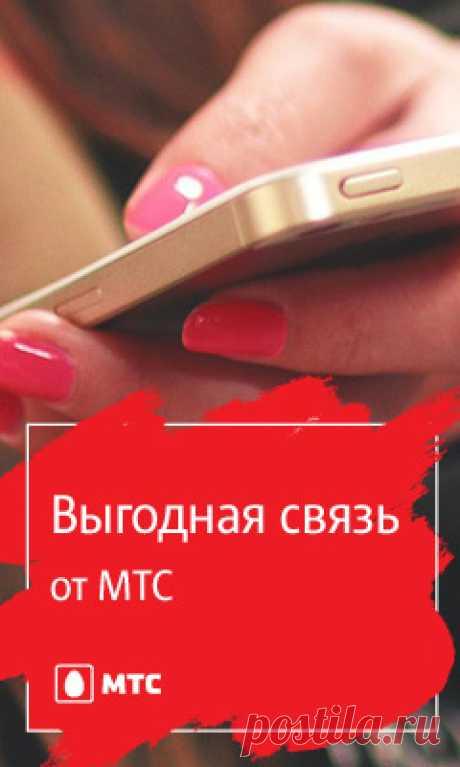 La tarifa móvil Clásico 2017 de Tele2 la descripción en Moscú   Банки.ру