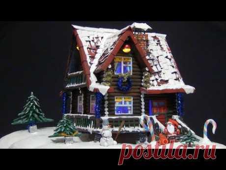 Дом Деда Мороза своими руками | Как сделать миниатюрный дом из картона
