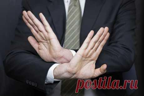 Всегда говори «нет»: как отказ помогает в общении добиваться желаемого | GURUTEST | Яндекс Дзен