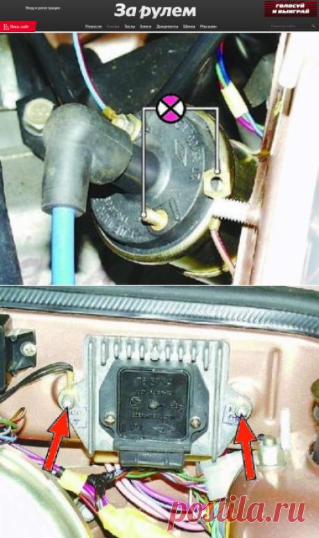 Коммутатор ваз 2109 схема подключения -
