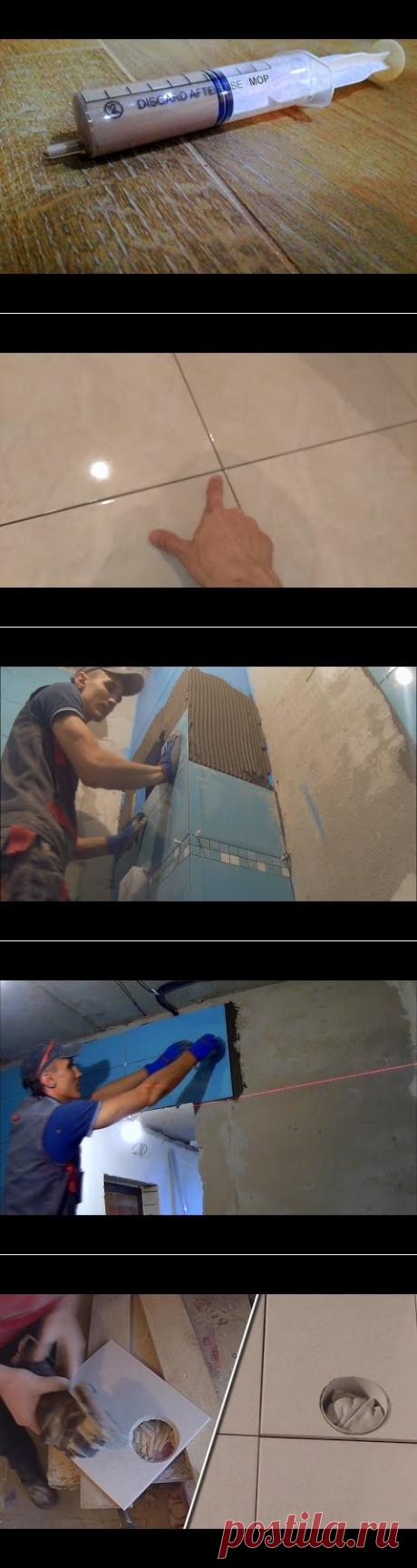 Рабочие хитрости ПРИ УКЛАДКЕ ПЛИТКИ !!! от 9plitok - YouTube
