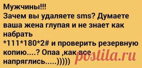 Улыбнёмся вместе )