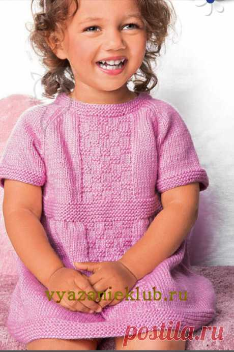 Розовое платье для девочки - Для детей до 3 лет - Каталог файлов - Вязание для детей