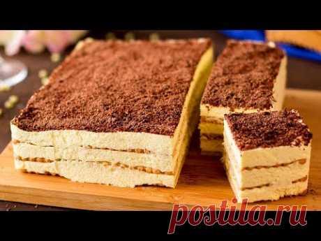 Торт без выпечки, всего за 10 минут! Простой в приготовление, но безумно вкусный! | Appetitno.TV