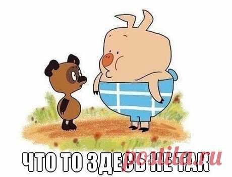 unf.ru