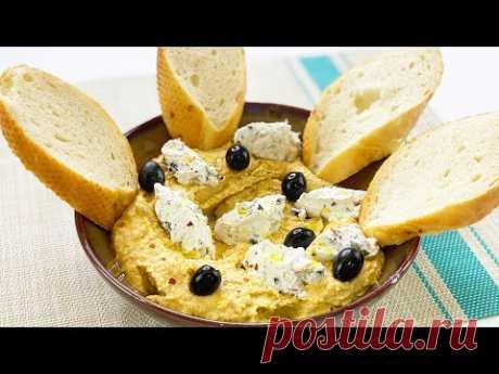 ХУМУС по-гречески | Рецепт хумуса С ИЗЮМИНКОЙ