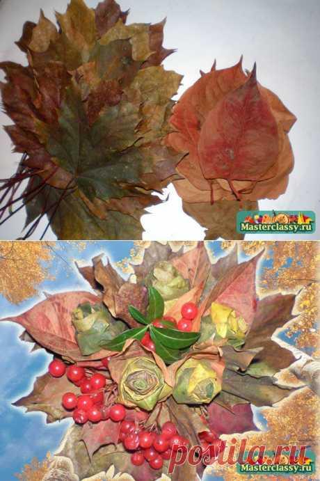 Осенние поделки из листьев. Букет из листьев. Мастер класс