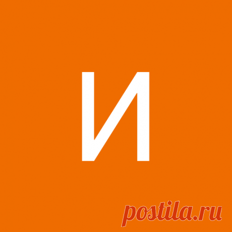 Илья Портнов