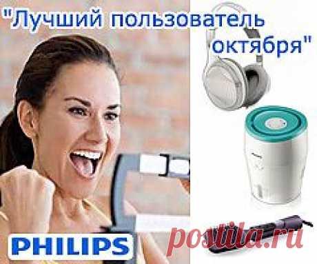 30 рецептов вафель для электровафельницы.: Рецепты на все случаи жизни: Группы - diets.ru