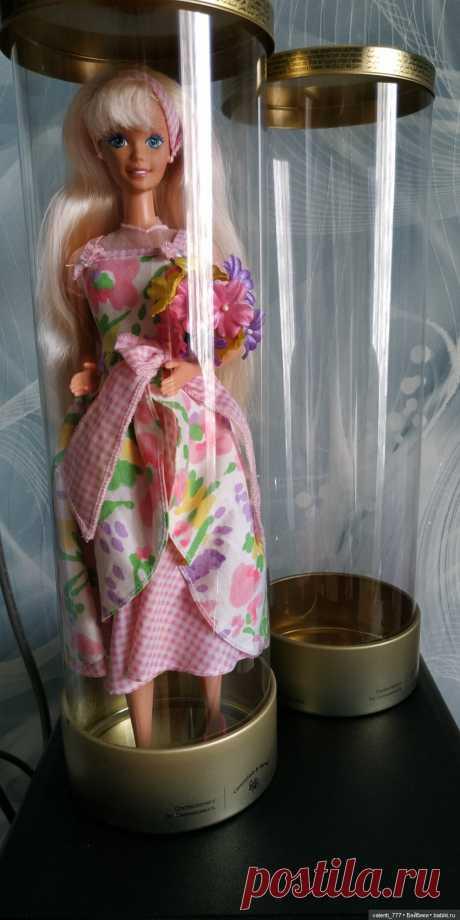 Колба своими руками, как вариант для хранения кукол формата 1/6 / Разное, мастер классы / Бэйбики. Куклы фото. Одежда для кукол
