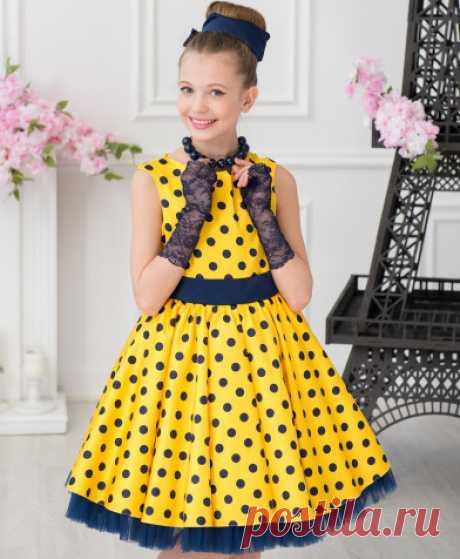 Акция бренда Красавушка, детская одежда со скидкой до 55%, «Красавушка» — Уроки стиля