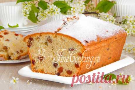 Кекс Столичный - рецепт с фото