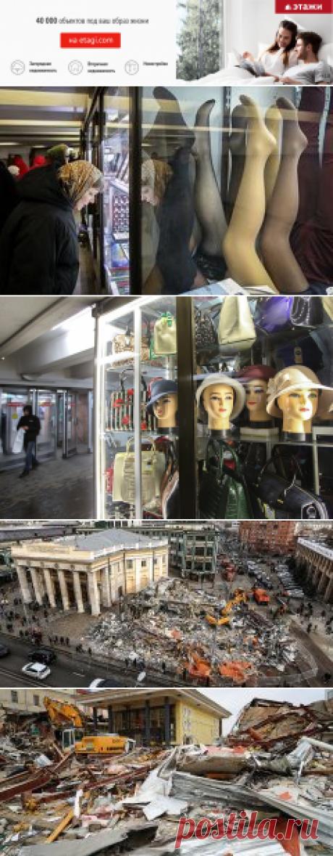 РасследованиеРБК: кому принадлежит уличная торговля вМоскве :: Бизнес :: РБК