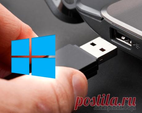 """Устанавливаем Windows 10 на флешку и загружаться с нее При проблемах с жестким диском, заражением вирусами, падением ОС Windows – крайне желательно иметь под-рукой аварийную флешку, с которой можно загрузиться и навести """"порядок"""". На мой взгляд, таким реш..."""