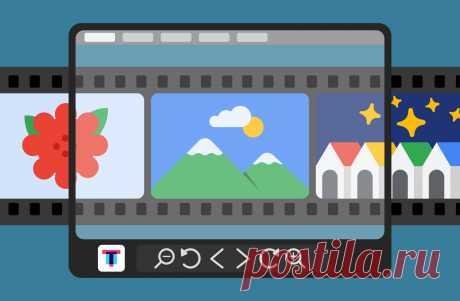 8 бесплатных аналогов «Просмотрщика фото» вWindows, которые легче, быстрее ифункциональнее
