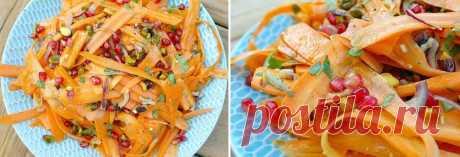 3 салата из моркови | Поделки, рукоделки, рецепты | Яндекс Дзен