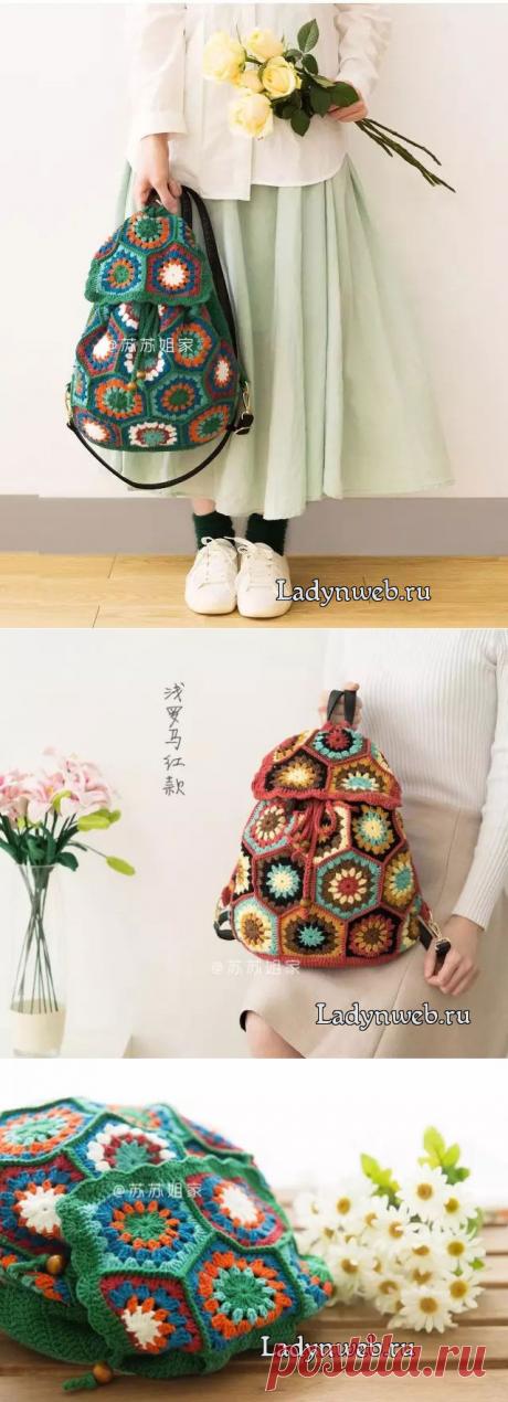 Рюкзак крючком из шестиугольных мотивов: схема | Ladynweb.ru