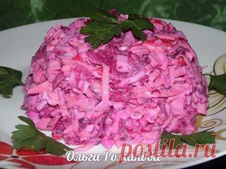 Салат розовый фламинго со свёклой и крабовыми палочками