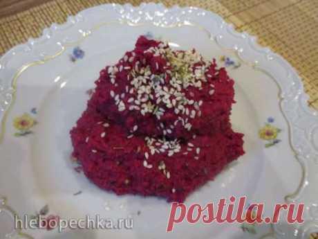 Свекольный хумус (рецепт Гордона Рамзи) - Хлебопечка.ру