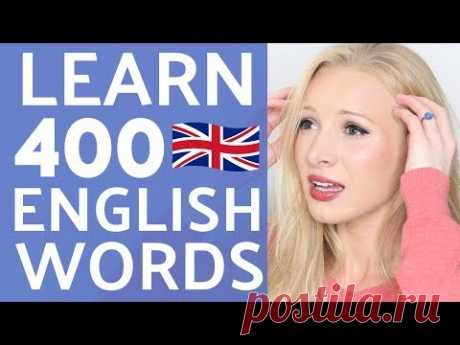 LEARN 400 adjectives and synonyms & PRONOUNCE in 40 minutes