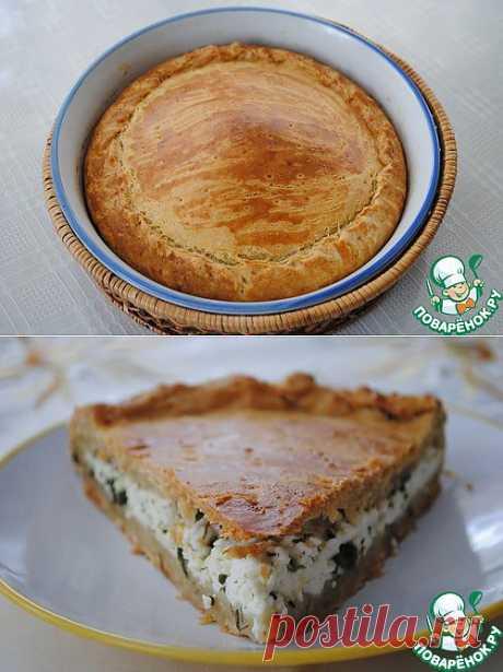 Пирог с сыром и шпинатом. Автор: Светлана Владимировн