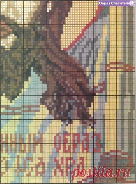Ч4 Спас Нерукотворный. Цветная схема для вышивки крестиком бисером