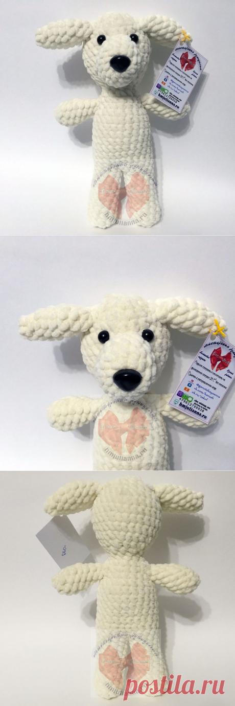 Плюшевая игрушка собака молочно белого цвета, стоит, высота 25 смМастерская рукоделия Анны Ганоцкой