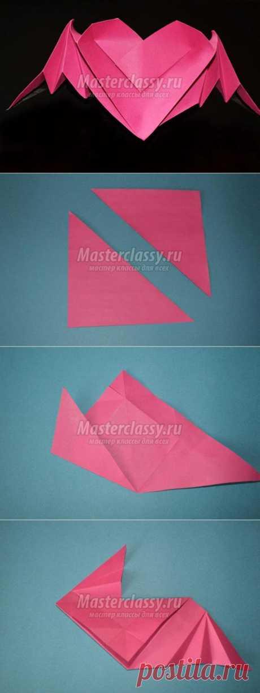 Оригами. Летающее сердце. Мастер-класс с пошаговыми фото
