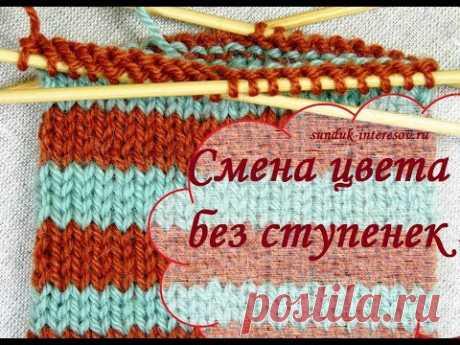 Смена цвета нити по кругу без ступенек. Цветное вязание по кругу.  / How to knit jogless stripes