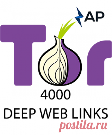 Massive Deep Web Links 2019 [UPDATED Jan 2019] | Security Zap Massive Deep Web Links and Onion Links containing over 4000 locations. WARNING: Some of them might be disturbing or fraudulent. Use only for researching purposes