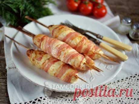 Куриное «эскимо» в беконе — рецепт с фото Очень интересный рецепт приготовления куриного филе в беконе.