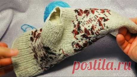 Как надёжно зашить (починить) шерстяные носки
