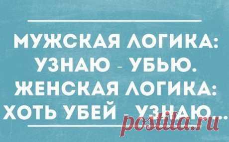 Людмила Вовк