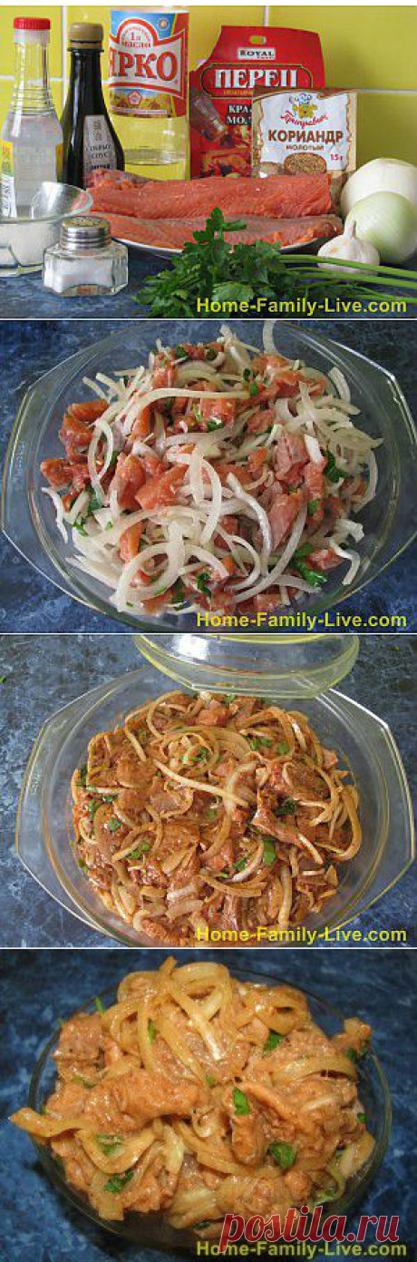 Хе из рыбы/Сайт с пошаговыми рецептами с фото для тех кто любит готовить